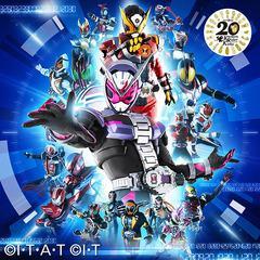 "[CD]/仮面ライダージオウ テレビ主題歌: Over""Quartzer""/Shuta Sueyoshi feat. ISSA/AVCD-94214"