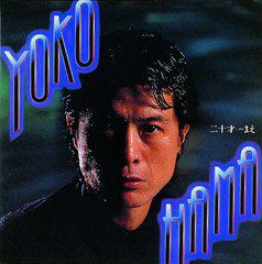 送料無料有/[CD]/矢沢永吉/YOKOHAMA 20才まえ [初回限定生産]/GRRC-18
