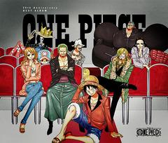 ゆうメール不可/[CD]/アニメ/ONE PIECE 20th Anniversary BEST ALBUM [通常盤]/EYCA-12394