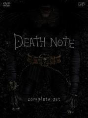 送料無料有/[DVD]/DEATH NOTE デスノート / DEATH NOTE デスノート the Last name complete set [3DVD+CD]/邦画/VPBT-12688
