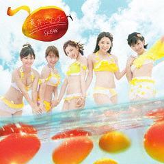 送料無料有/[CD]/SKE48/意外にマンゴー [CD+DVD/イベント参加券付限定盤/Type C]/AVCD-83837