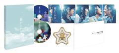 送料無料有/[Blu-ray]/幕が上がる 豪華版/邦画/BSZS-7824
