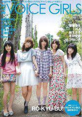 送料無料有/[書籍]B.L.T.VOICE GIRLS VOL.7 (TOKYO NEWS MOOK 通巻235号)/東京ニュース通信社/NEOBK-987926