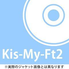 送料無料有/[CD]/Kis-My-Ft2 (キスマイフットツー)/INTER (Tonight/君のいる世界/SEVEN WISHES) [DVD付初回限定盤 B]/AVCD-83797