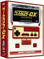送料無料/[DVD]/ゲームセンターCX DVD-BOX 15/バラエティ/BBBE-9515