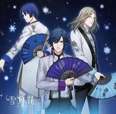 [CD]/ゲーム・ミュージック/うたの☆プリンスさまっ♪Eternal Song CD「雪月花」 [CD+DVD/Ver.SNOW]/QEZB-1