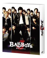 送料無料有/[DVD]/劇場版「BAD BOYS J -最後に守るもの-」 豪華版 [初回限定生産]/邦画/VPBT-13891