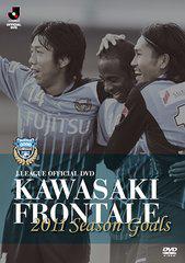 送料無料有/川崎フロンターレ 2011 Season Goals/サッカー/DSSV-87