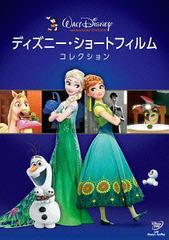 送料無料有/[DVD]/ディズニー・ショートフィルム・コレクション/ディズニー/VWDS-6140