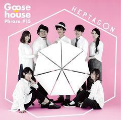 送料無料有/[CD]/Goose house/HEPTAGON [DVD付初回生産限定盤]/SRCL-9323