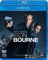 送料無料有/[Blu-ray]/ジェイソン・ボーン ブルーレイ+DVDセット/洋画/GNXF-2202
