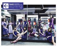 送料無料有 初回 特典/[CD]/乃木坂46/生まれてから初めて見た夢 TYPE-B [CD+DVD]/SRCL-9442