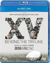 送料無料有/[Blu-ray]/ラグビーワールドカップ2015 激闘の向こうに ブルーレイ+DVDセット/洋画 (ドキュメンタリー)/GNXF-2180