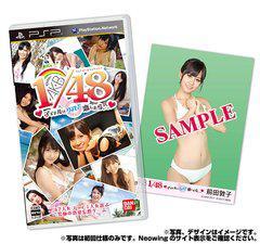 送料無料有/[PSP]AKB1/48 アイドルとグアムで恋したら… [通常版] /ゲーム/ULJS-414