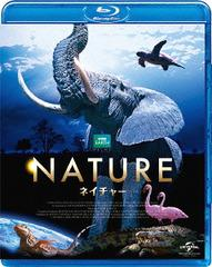 送料無料有/[Blu-ray]/ネイチャー/洋画 (ドキュメンタリー)/GNXF-1802