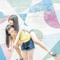 送料無料有 初回 特典/[CD]/乃木坂46/逃げ水 [CD+DVD/TYPE-A]/SRCL-9489