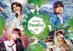 ゆうメール不可 初回 特典/[DVD]/オムニバス (Sexy Zone)/Summer Paradise 2017/PCBP-53250