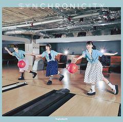 送料無料有 特典/[CD]/乃木坂46/シンクロニシティ [CD+DVD/TYPE C]/SRCL-9786