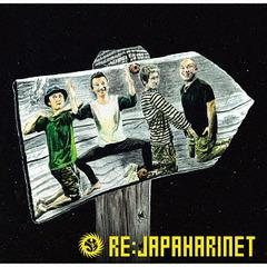 送料無料有/[CD]/ジャパハリネット/RE: JAPAHARINET/OMPR-2