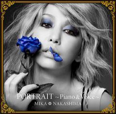 送料無料有/[CD]/中島美嘉/PORTRAIT 〜Piano & Voice〜 [DVD付初回限定盤]/AICL-3581