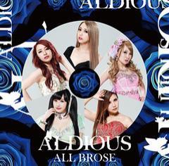 特典/[CD]/Aldious/ALL BROSE [DVD付初回限定盤]/ALDI-22