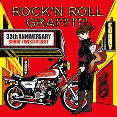 [CD]/CONNY/Rockn Roll Graffiti 〜conny Twistinbest/GC-104