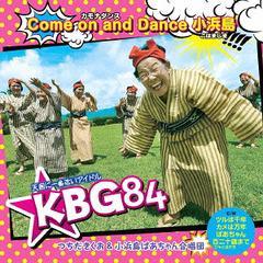 送料無料有/[CD]/KBG84 (つちだきくお&小浜島ばあちゃん合唱団)/Come on and Dance 小浜島 [CD+DVD]/TECA-15643