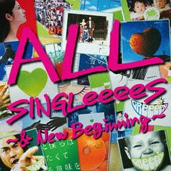 送料無料有/[CD]/GReeeeN/ALL SINGLeeeeS 〜& New Beginning〜 [通常盤]/UPCH-2112