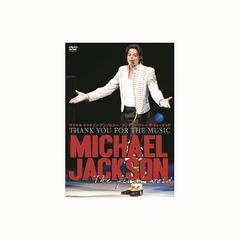 [DVD]/マイケル・ジャクソン・アンソロジー/サンキュー・フォーザ・ミュージック [廉価版]/マイケル・ジャクソン/RAX-302