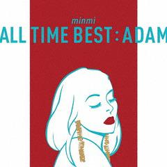 送料無料有/[CD]/MINMI/ALL TIME BEST : ADAM/UPCH-2116