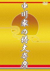 送料無料有/[DVD]/特大寄席/中川家/YRBN-90447