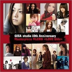 送料無料有/[CDA]/オムニバス/GIZA studio 10th Anniversary Masterpiece BLEND ?LOVE Side?/GZCA-5149