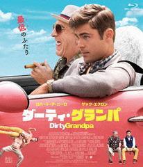 送料無料有/[Blu-ray]/ダーティ・グランパ/洋画/SHBR-445