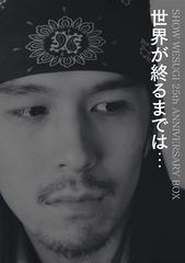 送料無料/[CD]/上杉昇/SHOW WESUGI 25th ANNIVERSARY BOX「世界が終るまでは・・・」 [CD+DVD+BOOK]/OPCD-2181