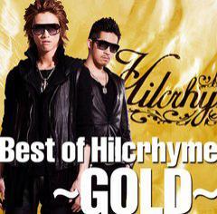 送料無料有/ヒルクライム/Best of Hilcrhyme 〜GOLD〜/UPCH-1870