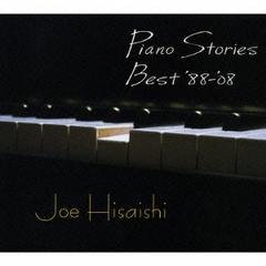 送料無料有/久石譲/Piano Stories Best 88-08/UPCI-1080
