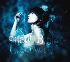 送料無料有/水樹奈々/Silent Bible/KICM-1301