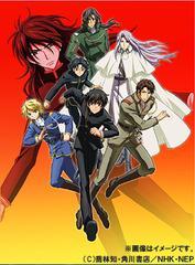 送料無料有/[Blu-ray]/今日からマ王! Blu-ray BOX シーズン2/アニメ/KAXA-9812