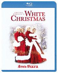[Blu-ray]/ホワイト・クリスマス/洋画/PJXF-1334