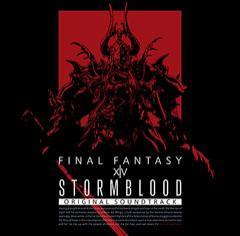 送料無料有/[Blu-ray]/ゲーム・ミュージック/STORMBLOOD:FINAL FANTASY XIV Original Soundtrack [Blu-ray (BDM)]/SQEX-20053