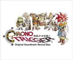 送料無料有 特典/[Blu-ray]/ゲーム・ミュージック/Chrono Trigger Original Soundtrack Revival Disc [Blu-ray (BDM)]/SQEX-20066