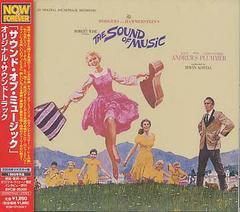 送料無料有/「サウンド・オブ・ミュージック」オリジナル・サウンドトラック/サントラ/BVCM-35305
