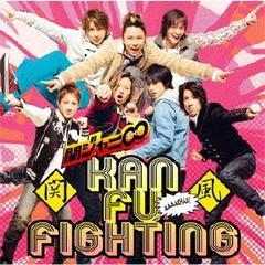 [CD]/関ジャニ∞/関風ファイティング/JACA-5524