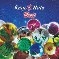 送料無料有/[CD]/オムニバス/Kayo Hula Best/MNK-7