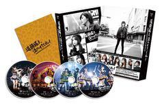 送料無料有/[Blu-ray]/道頓堀よ、泣かせてくれ! DOCUMENTARY of NMB48 Blu-rayコンプリートBOX/邦画 (ドキュメンタリー)/TBR-26263D