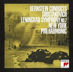 [CD]/レナード・バーンスタイン (指揮)/ニューヨーク・フィルハーモニック/ショスタコーヴィチ: 交響曲第7番「レニングラード」 [期間生