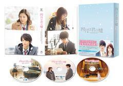 送料無料有/[Blu-ray]/四月は君の嘘 豪華版/邦画/TBR-27149D