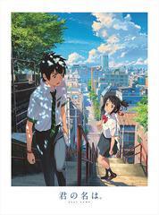 送料無料有/[Blu-ray]/君の名は。 スペシャル・エディション/アニメ/TBR-27261D