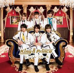 初回 特典/[CD]/King & Prince/シンデレラガール [DVD付初回限定盤 B]/UPCJ-9002