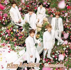 特典/[CD]/King & Prince/未定 (2ndシングル) [DVD付初回限定盤 A]/UPCJ-9003